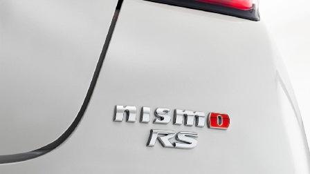 Nissan Juke NISMO RS, el crossover más racing